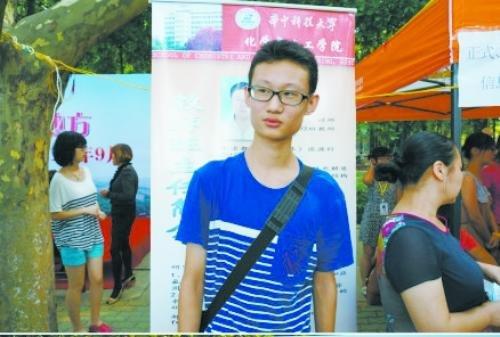 15岁男孩放弃北大 考入华中科技大学本硕博连读