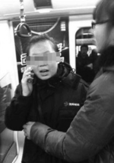 沈阳地铁伤人安检员刚18岁 凶器是截留的