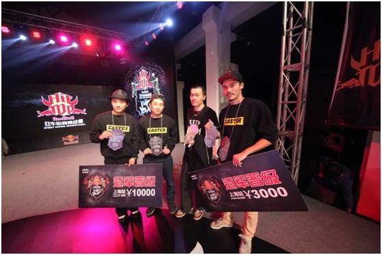 团体赛冠军caster crew(从左至右):Randy、Lazy、BiBi、Zoffy