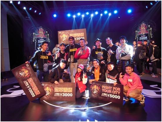 2013RedBull HitTop红牛街舞挑战赛上海赛区单项冠军及团体冠军齐聚一堂