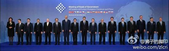 中国-中东欧国家领导人会晤26日上午在布加勒斯特举行,中国国务院总理