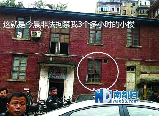 戴鹏在微博中称,一家人昨日被带离房屋后,在此处遭到非法拘禁。