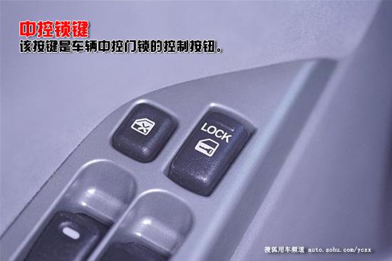 帕萨特功能键图解-车内这些功能按键你会用吗高清图片