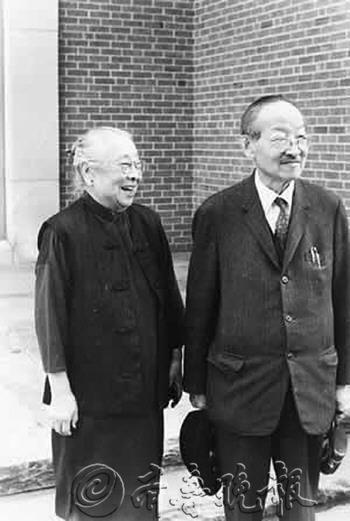 上世纪六十年代的赵元任 杨步伟夫妇