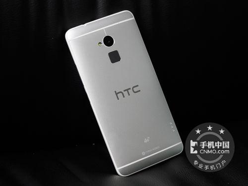 HTC One max背面图片
