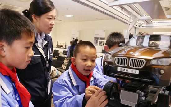 华晨宝马质量教育公开课--质量检测互动体验