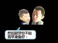 《爸爸去哪儿片花》20131129 预告 摇头娃娃之石头的自理能力