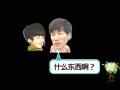 """《爸爸去哪儿片花》20131129 预告 摇头娃娃之天天遇""""地震"""""""