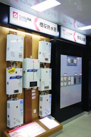 天然气置换持续推进樱花平衡式燃气热水器受欢迎