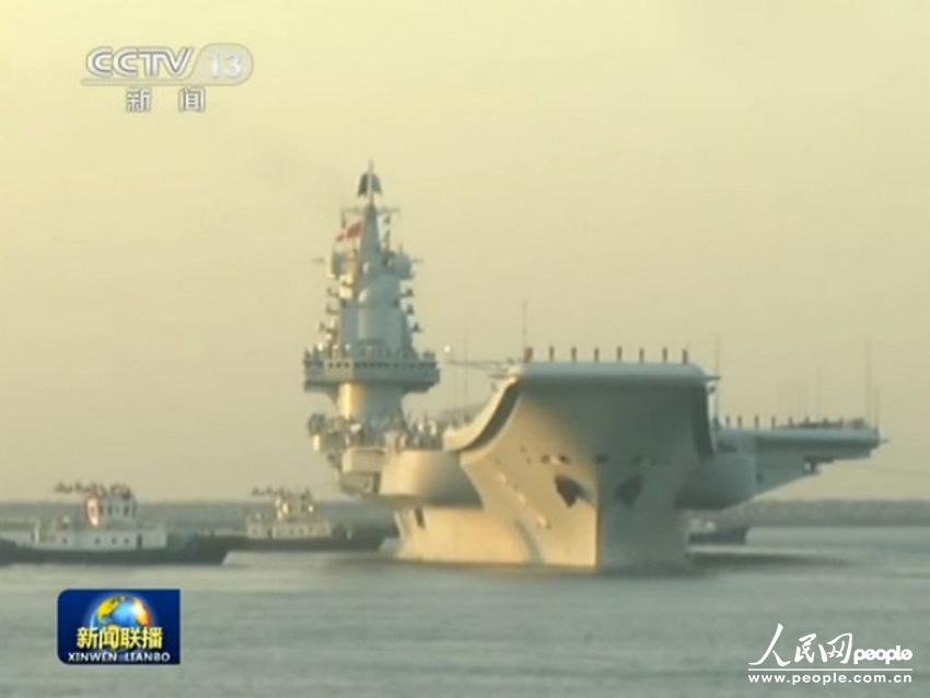 中国航母编队赴南海_中国航母编队已通过台湾海峡进入南海(组图)-搜狐滚动