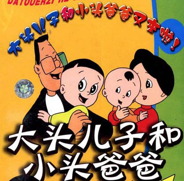 爱妻日记动漫����_动漫 卡通 漫画 头像 600_589