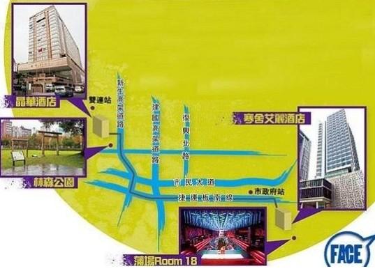 台湾金马奖期间,刘嘉玲梁朝伟分住两酒店。