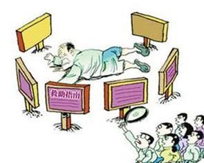 北京推老人意外险摔伤可获赔 第三方责任不影响