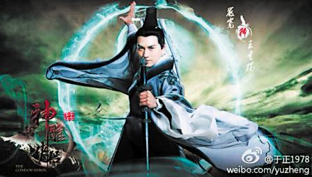 严宽扮演的王重阳手戴白色腕表。(资料图片)