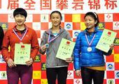 图文:全国攀岩锦标赛闭幕 女子速度前三名