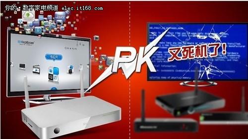 无线智能高清网络电视机顶盒哪个牌子好