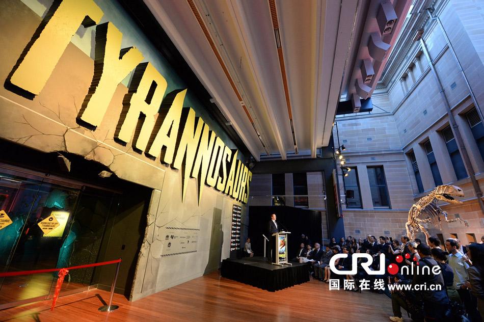中国 澳大利亚/中国霸王龙展览开幕仪式及展厅入口...
