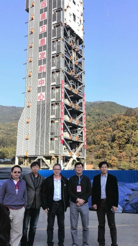 国信办组织互联网业界名人赴西昌观摩嫦娥三号发射任务