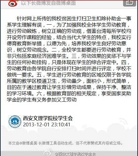 http://www.xaxlfz.com/wenhuayichan/41320.html