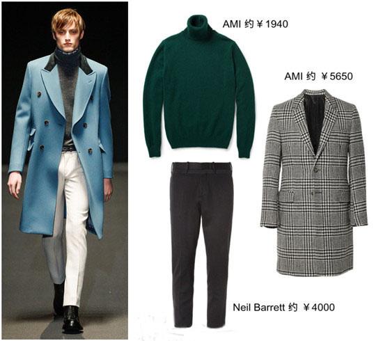 高領衫+大衣