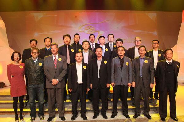 2013车展大奖合影