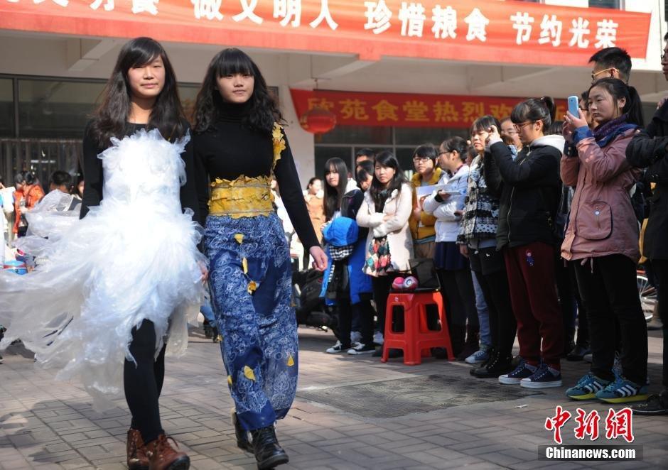 安徽农大学生上演另类服装秀 废物竟变华丽美