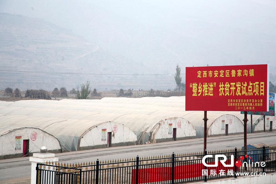 中国 鲁家沟镇/讲台村配套建设的蔬菜商贸物流中心和养殖小区效果图