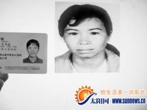 姜小姐的新旧身份证对比。记者 于婧媛 摄