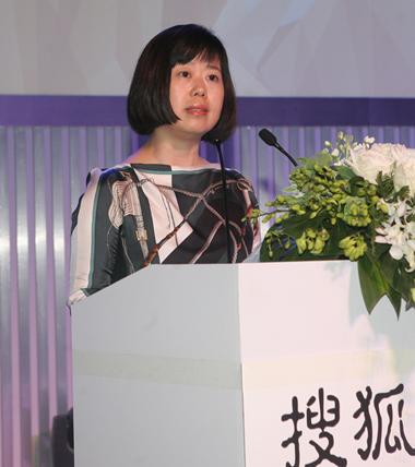 搜狐公司联席总裁兼首席运营官王昕女士