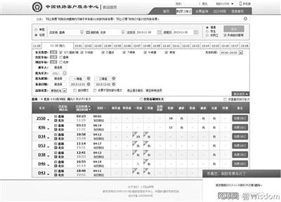 日前,新版12306网站曾短暂上线一段时间,新版网站增加自动刷票功能。