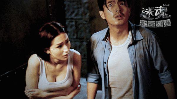 《迷魂之密室逃脱》李威和蓝燕