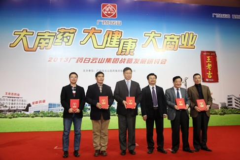 传承中发展 优秀传统文化助力中国梦