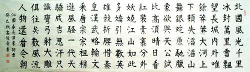 高俊奇——中国最受企业关注的书画名家作品展(组图)图片
