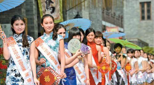 2013年世界休闲小姐 中国赛区总决赛在四川举行