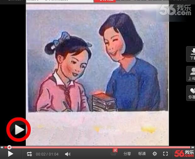 """实习生潘金洁琼)近日,""""妈妈打女儿耳光""""图片系列漫画爆红,""""妈妈打女儿图片"""