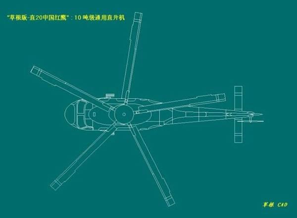 中国10吨级直升机直20想象图曝出。