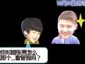 《爸爸去哪儿片花》20131206 预告 摇头娃娃之田亮自我炫耀 遭天天质疑