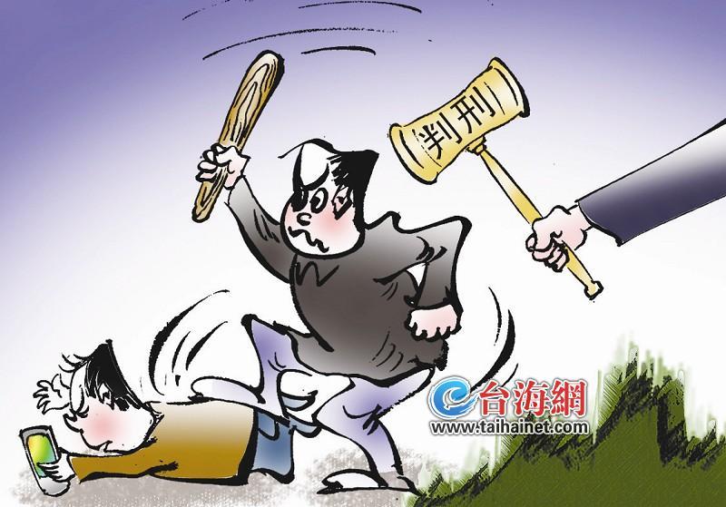 失主恋恋小偷两人一起坐牢(图)-中国学网-中国打伤母母日之漫画图片