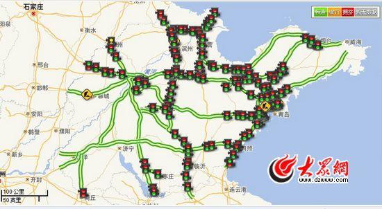山东雾霾双预警 160个高速公路入口临时封闭(图)
