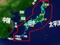 日本众院通过决议案 要求中国撤销防空识别区