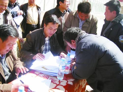 甘肃双联惠农贷款探索(组图)