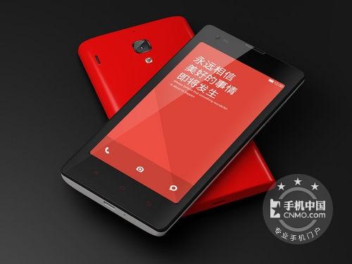 图为:红米手机