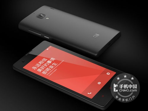 图为:红米手机背面