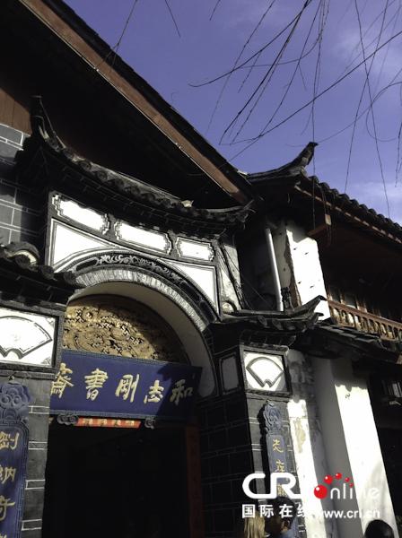 古城古建筑