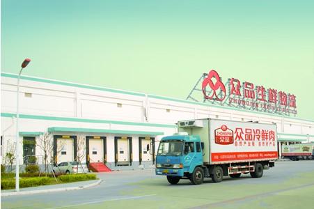 高阳众品冷鲜肉加盟_猪肉市场节日升温 众品打造冷鲜肉放心品牌(图)