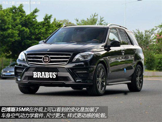 巴博斯ml350价格北京巴博斯ml350价格