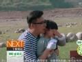 《爸爸去哪儿片花》20131213 预告 爸爸换装吓宝贝 小鬼当家看孩子