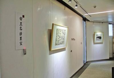 书画陶瓷展厅室内手绘