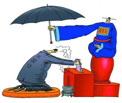 浙江省温州港集团被指自2006年起连续以津补贴、加班费及拆迁领导小组慰问等名目,为温州乐清市北白象镇政府领导小组发放工资,至2012年6月,共计239万余元。(12月9日中国青年报)