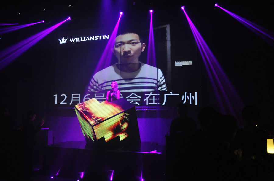 DJ+BE+Careful+李灿森亲临广州白云区威廉斯